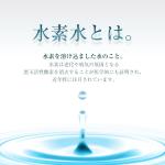 スクリーンショット 2015-10-09 11.46.39